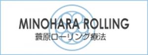 banner_minohara